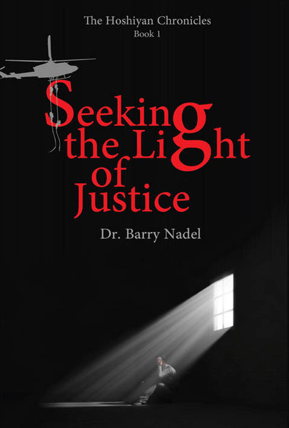 Seeking the Light of Justice<br/>